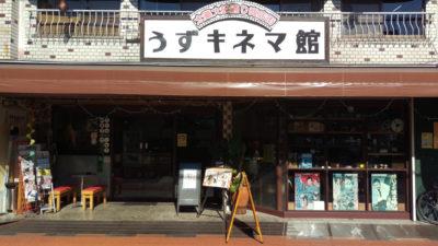 大映通り商店街3