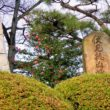 伏見桃山城4