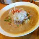 麺屋 極鶏 Menya Gokkei