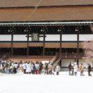 京都御所 Kyoto Imperial Palace
