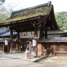 河合神社 Kawai Shrine