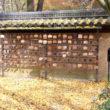 河合神社10