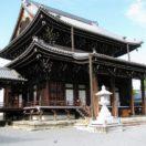 興正寺 Kosho Temple