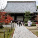 光明寺 Komyo Temple