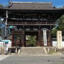 広隆寺 Kouryu Temple