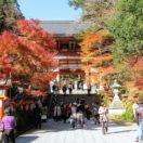 鞍馬寺 Kurama Temple