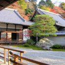 南禅寺 Nanzen Temple