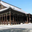 西本願寺(本願寺) Nishi Hongan-ji temple