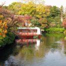 神泉苑 Shinsenen