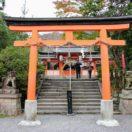 宇治神社 Uji Shrine