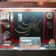 梅小路機関車博物館8