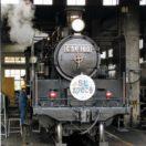 梅小路機関車博物館