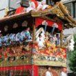 祇園祭山鉾巡行1