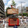 祇園祭山鉾巡行8