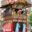 祇園祭山鉾巡行15