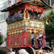 祇園祭山鉾巡行30