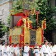 祇園祭山鉾巡行39