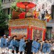 祇園祭山鉾巡行40