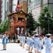 祇園祭山鉾巡行44