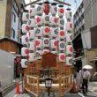 祇園祭宵山10