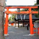 吉田神社 Yoshida Shrine