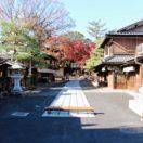 今宮神社 Imamiya Shrine