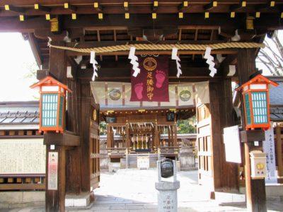 護王神社6
