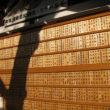 護王神社22