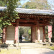 醍醐寺33