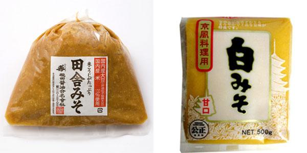 田舎味噌と京風白味噌