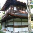 銀閣寺15