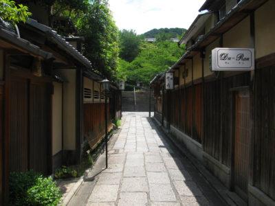 祇園石塀小路13