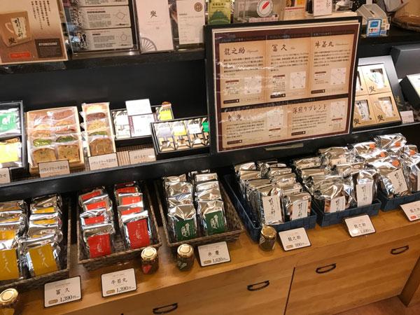 前田珈琲の商品群