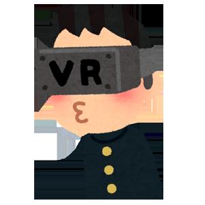 VRに向かってキスをする男性