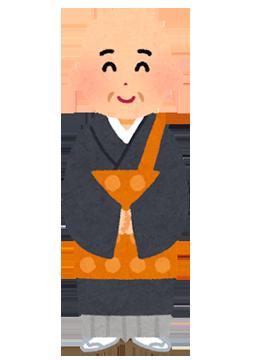 僧侶のイラスト