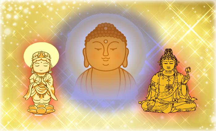 阿弥陀様と菩薩衆のイラスト