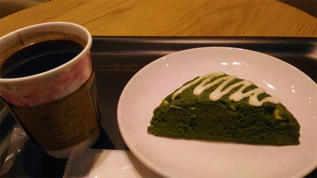 宇治抹茶ホワイトスコーンとグアテマラ・アンティグアコーヒーのセット