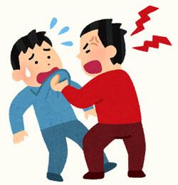 怒鳴りつける男性のイラスト