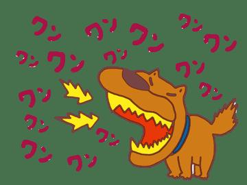 吠えまくる犬のイラスト