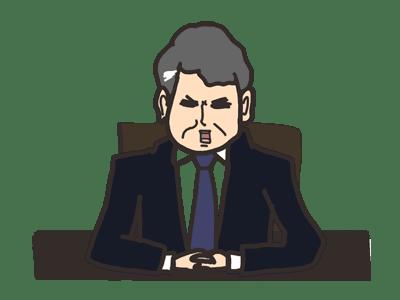 ボスのイメージ図
