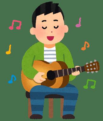 ギターを弾きながら歌うお兄さんのイラスト