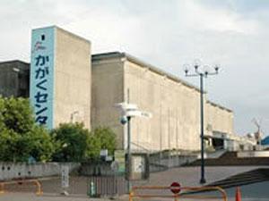 京都市青少年科学センター外観