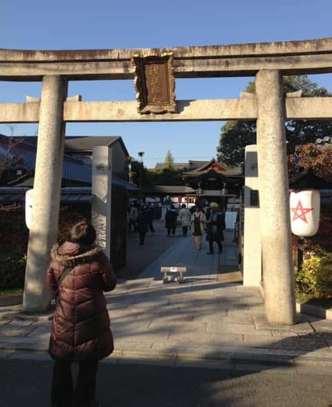 晴明神社のもう一つの鳥居