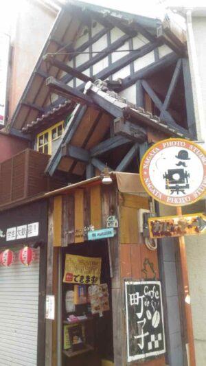 カフェ町子の外観